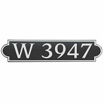 Arch Horizontal Composite Address Plaque