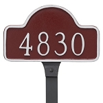 Lexington Arch Petite Lawn Address Plaque
