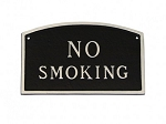 No Smoking Arch Sign