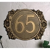 Edelweiss Address Plaque 4.5 Inch Numbers