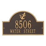 Anchor Arch Address Plaque Wall 2 Line