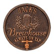 Antique Copper: Oak Barrel Beer Pub Wall Plaque