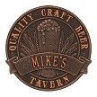 Oil Rubbed Bronze: Quality Craft Beer Round 1 Line Plaque